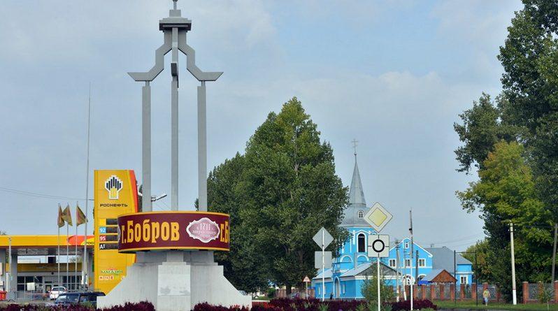 Первенство  города  Боброва